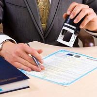 Contratos Administrativos e Convênios Públicos – Curso de Direito