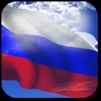 Curso de Russo grátis – Básico