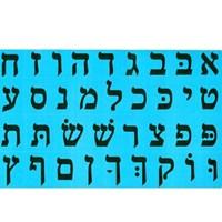 Curso de Hebraico